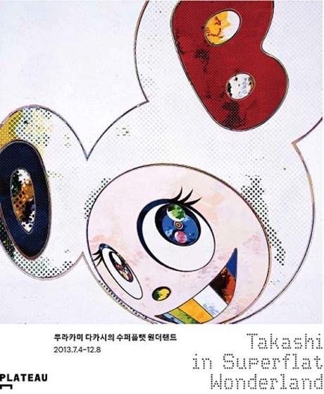 takashi-murakami-takashi-in-superflat-wonderland-exhibition-seoul-06
