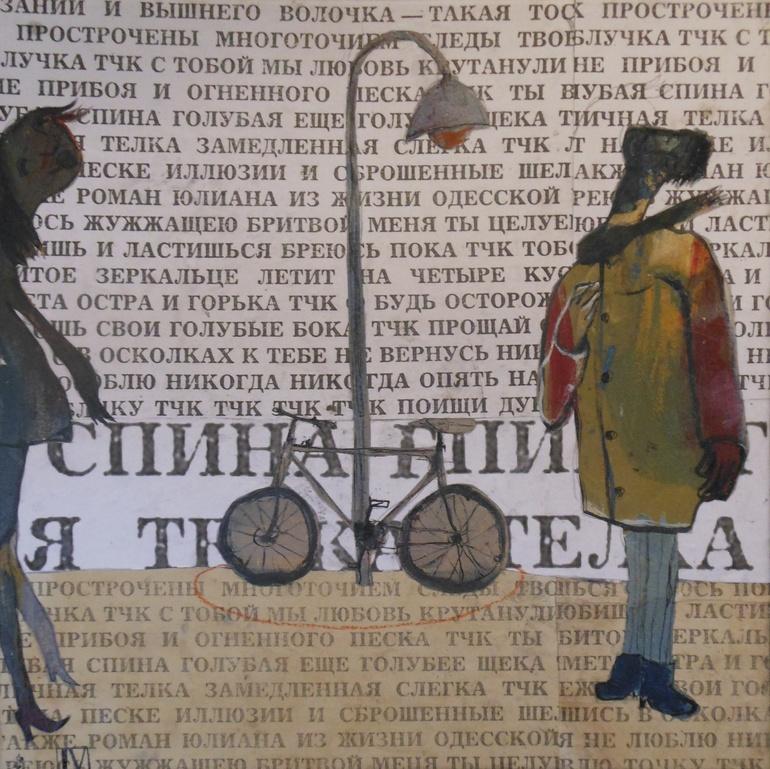 Resultado de imagen para Pinturas de Ilya Volykhine