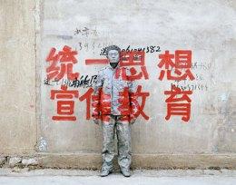 Bienal de Performance: Liu Bolin en elMACBA